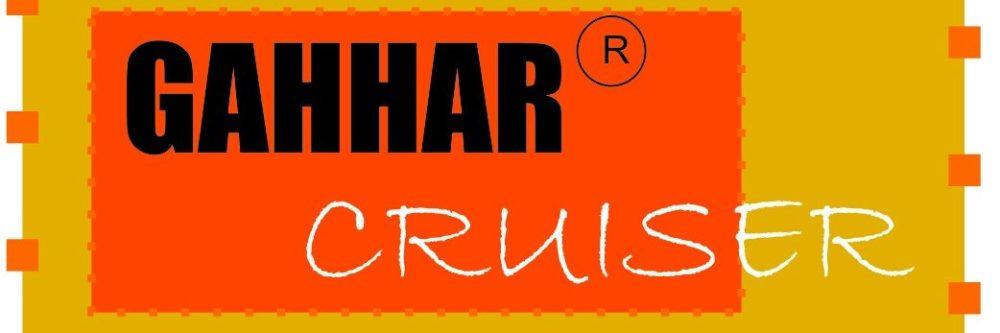 cropped-logo-gahhar-2.jpg